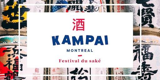 Kampaï Montréal 2019 Festival du saké!