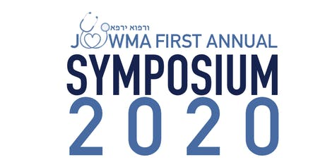 First Annual JOWMA Symposium tickets
