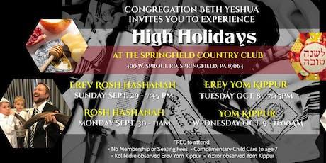 Erev Rosh HaShanah Service tickets