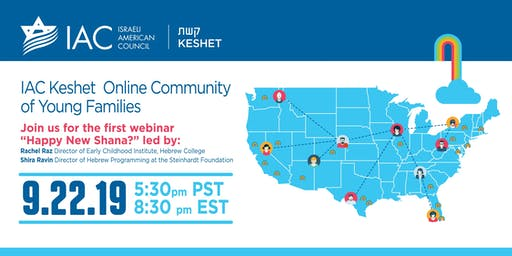 Keshet On Line Community of Young Parents