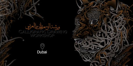 Arabic Calligraphic Drawing tickets