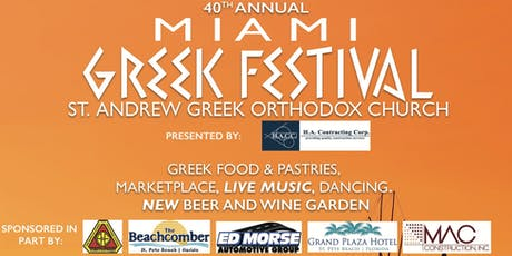Miami Greek Festival entradas