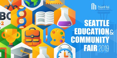 Seattle Education & Community Fair tickets