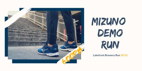 Lakefront Brewery Run with Mizuno - 10/14 tickets