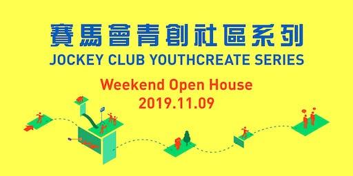 賽馬會青創社區系列 Weekend Open House