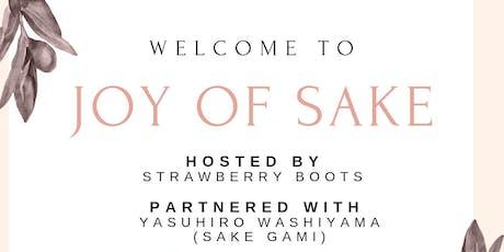 Joy of Sake tickets