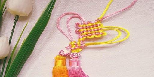 Chinese Knot making (Bamber Bridge)