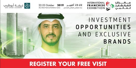 International Franchise Exhibition 2019 tickets