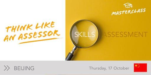 Skills Assessment Masterclass 技术评估 大师班  Beijing 北京