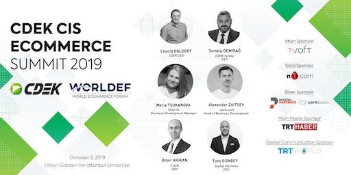 CDEK CIS eCommerce Summit