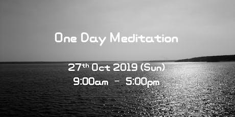 One Day Meditation 一日禅修营 tickets