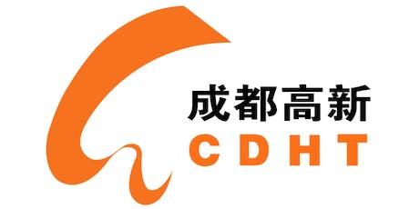 Chengdu Hi-Tech Industrial Development Zone Matchmaking Seminar London tickets