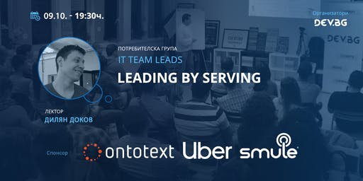 IT Team Leads: Leading by serving