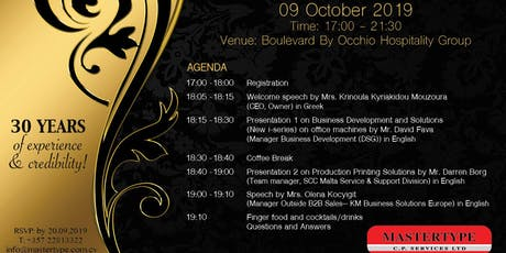 Business Development & Solutions Event tickets