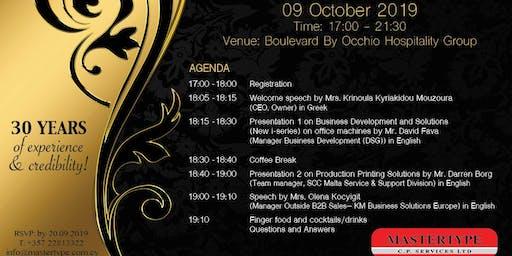 Business Development & Solutions Event