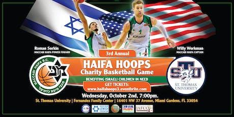 3rd Annual Haifa Hoops for Kids Charity Basketball Game tickets