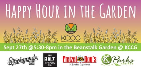 Happy Hour in the Garden tickets
