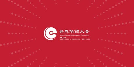 World Chinese Entrepreneurs Convention tickets