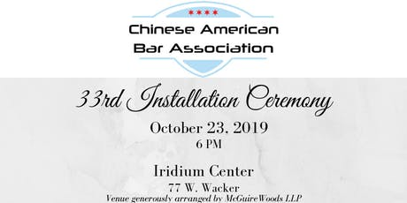 2019 CABA Installation tickets