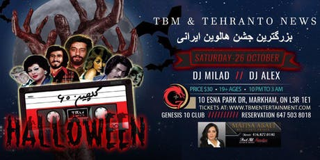 Official Persian Halloween Party - Golchin 60 tickets