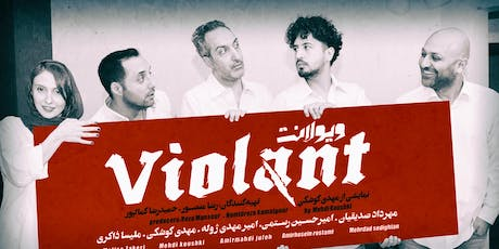 Violant - Live Play tickets