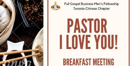Pastor I Love You Breakfast billets