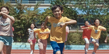 LKFF 2019: Mise-en-scène Shorts Part 2 tickets