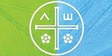 Centering Prayer Day - Sponsored by  Congregational Development Commission tickets