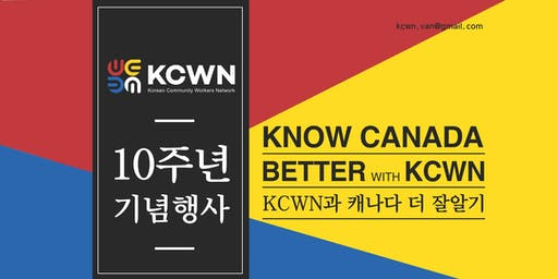 """KCWN 10th Anniversary """"Know Canada Better with KCWN"""""""