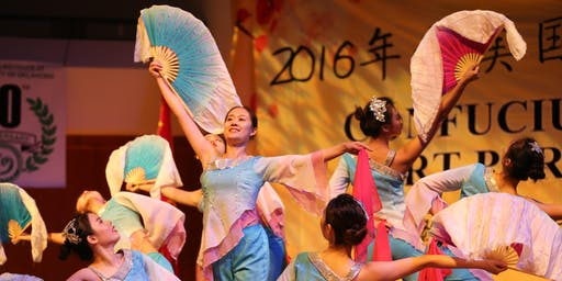 Beijing Normal University Performance Troupe Show