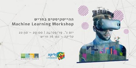Harish Tech - ML Workshop tickets