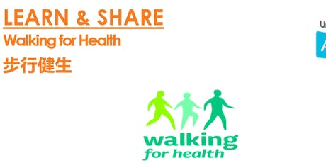 Walking for Health 步行健生 tickets