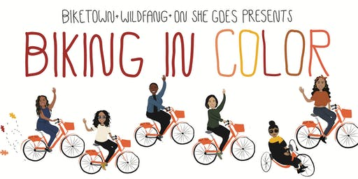 Biking In Color