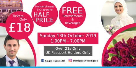 SINGLE MUSLIM MARRIAGE EVENT IN MANCHESTER FOR ADULTS tickets