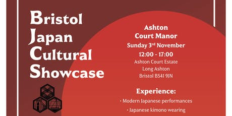 Bristol Japan Cultural Showcase tickets