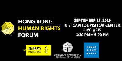 Hong Kong Human Rights Forum