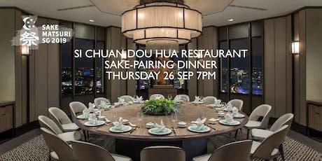Si Chuan Dou Hua Restaurant Sake-Pairing Dinner tickets