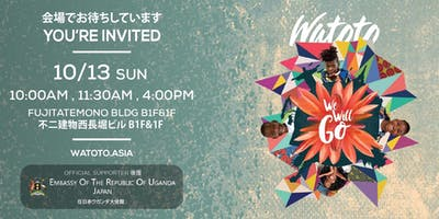 Watoto Sunday