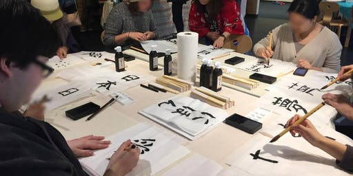 Japanese cultural workshop at Japan Market Vancouver 3pm Early Bird