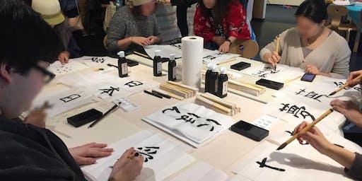 Japanese cultural workshop at Japan Market Vancouver 3pm