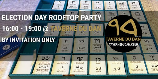 Taverne Du Dan Election Day Party & BBQ