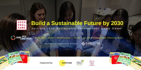 Build a Sustainable Future by 2030 tickets