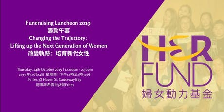 Changing the Trajectory: Lifting up the Next Generation Women tickets