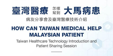 How Can Taiwan Medical Help Malaysian Patient tickets