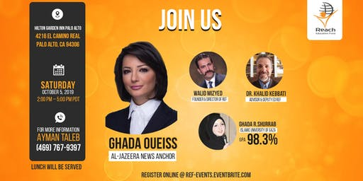 Palo Alto, CA: Reach Education Fund Tour with Ghada Oueiss