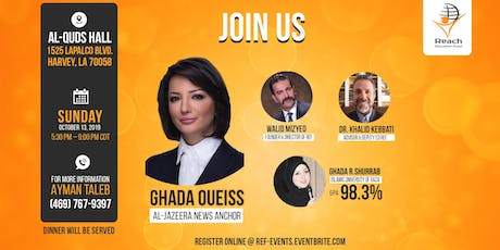 New Orleans, LA: Reach Education Fund Tour with Ghada Oueiss tickets