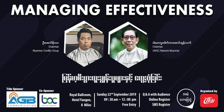 Managing Effectiveness - Free Entry tickets