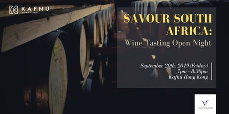 Savour South Africa: September Wine Tasting Open Night tickets