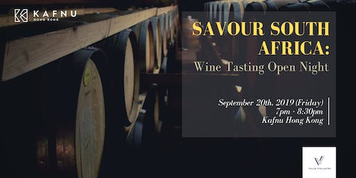 Savour South Africa: September Wine Tasting Open Night