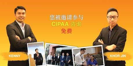 CIPAA Consultation 2019 tickets